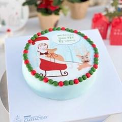 크리스마스 사랑은 썰매를타고 케이크