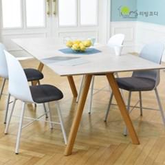 1+1위드 체어 거실의자 식탁의자 카페의자 모음