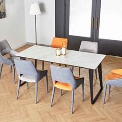 디센 제르마노 6인용 세라믹 식탁 헨리코 의자 세트_(10959169)