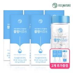 필네이처 저분자 펩타이드 피쉬콜라겐 쁠랑비쥬 정 5box +2 무료증정
