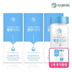 필네이처 저분자 펩타이드 피쉬콜라겐 쁠랑비쥬 정 3box +1 무료증정