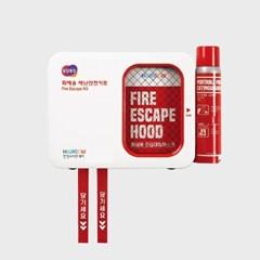 한컴라이프케어 화재용 재난안전키트 하드케이스