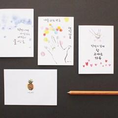 유별나라 쁘띠 카드