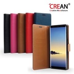 크레앙 슬릭 아이폰11 프로 맥스 다이어리 케이스_(1615842)