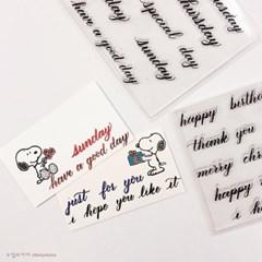 [스누피 스탬프] Snoopy Giving Flowers