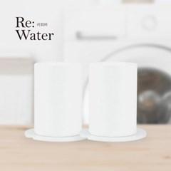 바스템 리워터 녹물 멀티필터 (소) 세탁기/세면대/샤워기/여행용