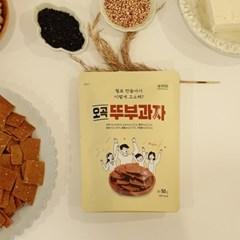 남도장터/쿠키아 뚜부과자 오곡 50gx6개