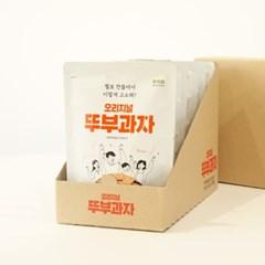 남도장터/쿠키아 뚜부과자 오리지널 50gx6개