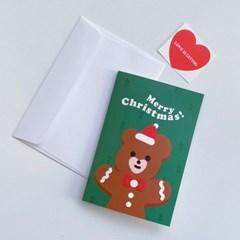 크리스마스 엽서카드