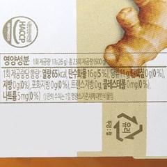 복음자리 생강차 600g_(1263438)