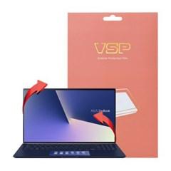 VSP ASUS 젠북 UX534FTC 올레포빅+전신 외부보호필름 각1매