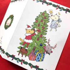 크리스마스 파티 크리스마스 카드