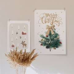 크리스마스 패브릭 트리 액자 _  미니메리크리스마스 와 나여기있어