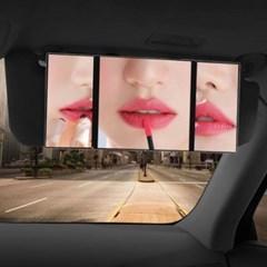 차량용 3단 화장거울 1개