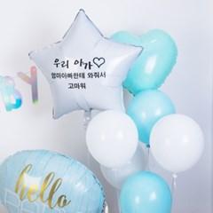 베이비샤워 파티셋트 (남아)