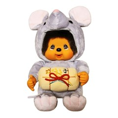 Zodiac Year of Mouse Monchhichi Boy L