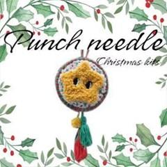크리스마스 작은별 펀치니들 키트