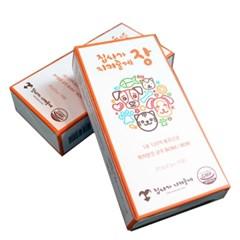 강아지 고양이 겸용 영양제 집사가 지켜줄게 장 2g x 10포 3박스