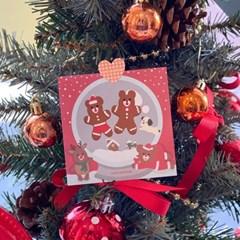 러브이즈기빙 떡메 Cute Christmas