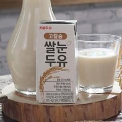 [서울우유] 고칼슘 쌀눈두유 3박스(190ml * 48팩)