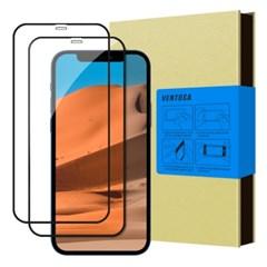 [벤토사] 1+1 5D 풀커버 아이폰 강화유리필름