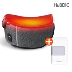 [휴비딕] 라이프웜 무선 허리 찜질기 HHB-1W + 보조배터리