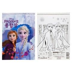 겨울왕국2 2000 종합장 (40매) x 5권
