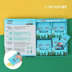 녹십자웰빙 아이Q 식물성오메가3 스퀴즈 5ml x 28포 2박스