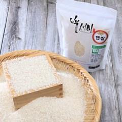 남도장터/석곡농협 백세미 4kg