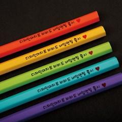 [주문제작]네임연필2B 10자루비비드