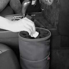 소소모소 차량용 휴지통