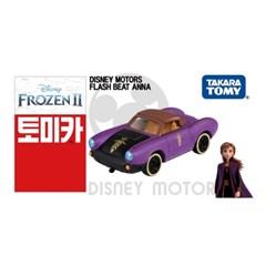 [토미카] 디즈니 DM 겨울왕국2:플래시 비트 안나