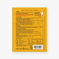 유병재 핫팩 붙이는 발난로 타입 (30개/좌우60매)