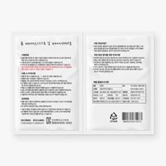 유병재 핫팩 더블미니 손난로 타입 (30개/60매)