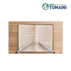 원목 소나무 학생 수험생 공부 책 보조 받침 독서 대_(1372531)