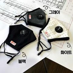 하버페이스 N99 필터마스크 small 1매