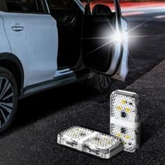 BS 자동차 도어 후방 LED 안전등 2개세트