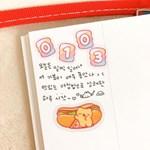 [솝찌] 맛보기 인스 판매전(31~43)