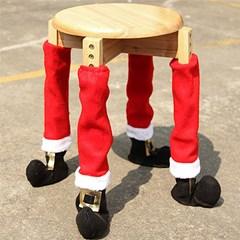 Santa Chair Leg Cover 산타부츠 의자다리커버