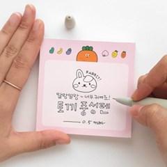 핑크풋 토끼 스퀴시 중성펜(0.5mm)랜덤배송
