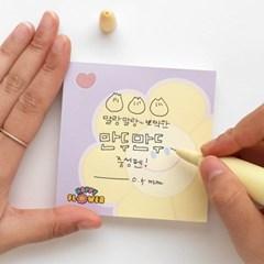 핑크풋 만두 스퀴시 중성펜(0.5mm)랜덤배송