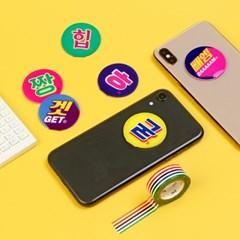 힙한 한글 패션톡