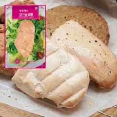 실온보관 닭가슴살 바로먹는 오리지널 닭가슴살 100g