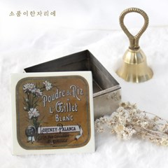 엔틱 브라스 소품함