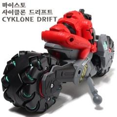 싸이클론 드리프트 RC/고난위/특수타이어/드레프트