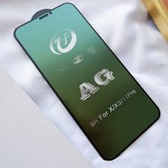 아이폰8 9H 그린 하드 글라스 강화 액정 필름 PF022