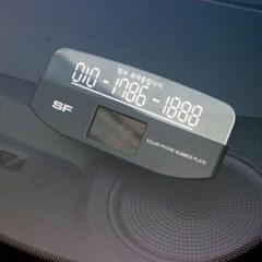 태양열 자동차 핸드폰번호 LED 차량용 주차번호판