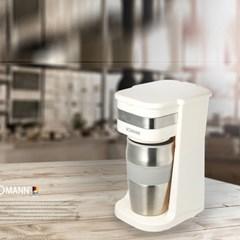 보만 원컵 커피메이커 웝화이트 CM17053WG