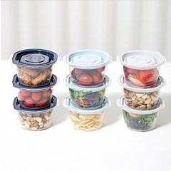 전자렌지 냉동밥 용기 소분용기 8p 13p 세트