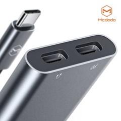 [맥도도] USB C to C타입 오디오 + C타입 충전 듀얼 젠더